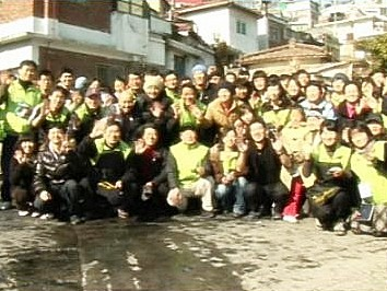 2008 1 26 Hanyang Univ. 11