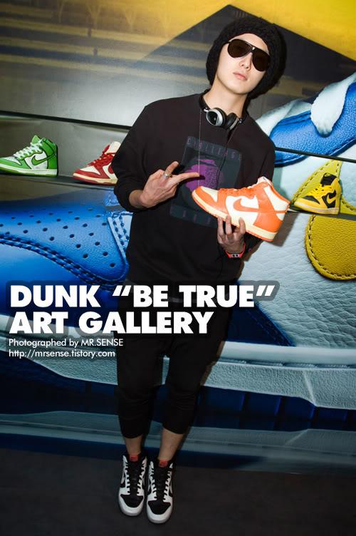 2008 4 Dunk Nike 1