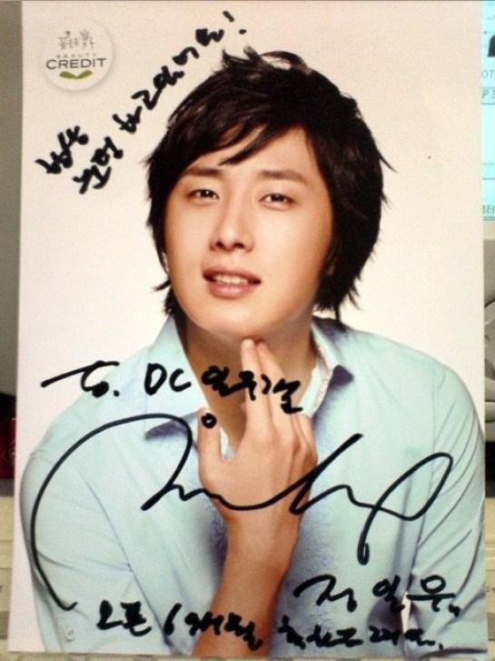 2008 JIW Somang Fan Signing 8