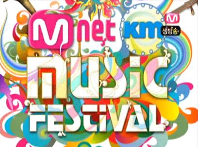 Mnet_Korean_Music_Festival_(MKMF)_2007