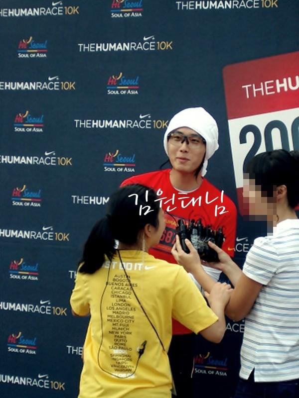 2008 8 31 Human Race JIW 2
