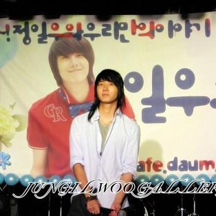 2008 9 7 Birthday Meet D 7
