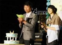 2008 9 7 Birthday Meet F 3