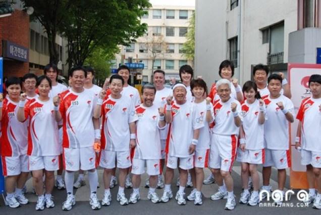 2008 JIW Olympic Bearer 6