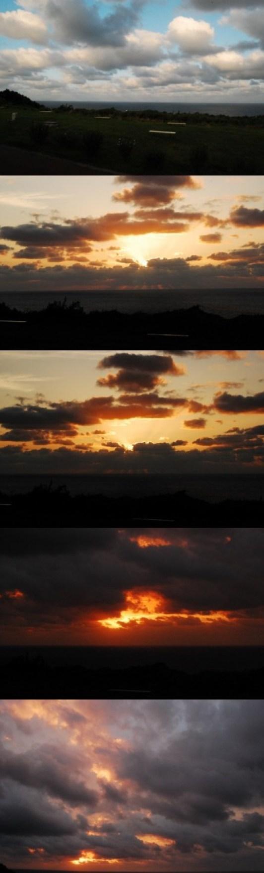20080901 Cyworld Jug II-woo.jpg