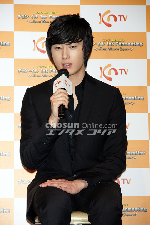 2009 6 JIW Japan Press Conference 9