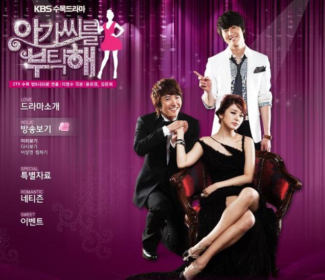 2009 7 JIW LADY Poster 3.7