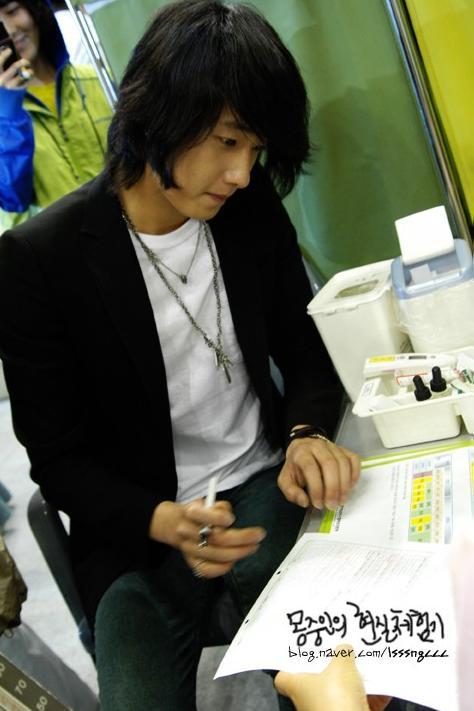 2009 JIW Hanyang Blood Don 1.9