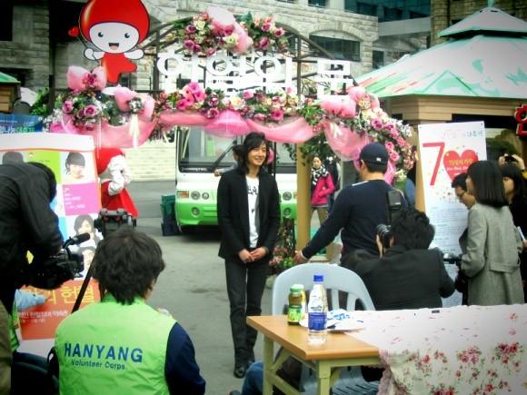 2009 JIW Hanyang University Signing 1