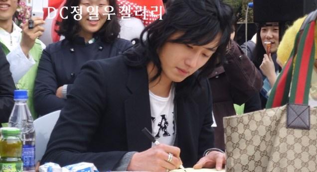2009 JIW Hanyang University Signing 11