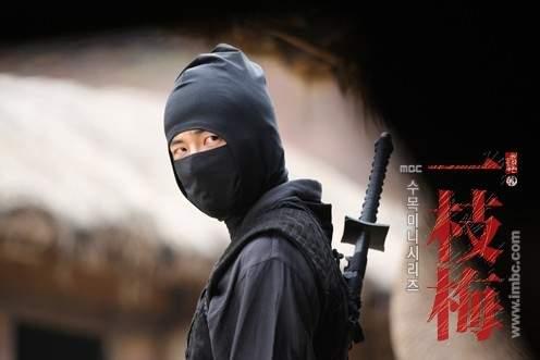 2009 JIW Return of Iljimae Fighting 8