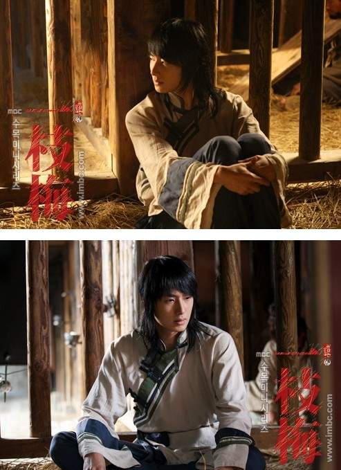 2009 Return Iljimae Cast & BTS 76