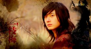 2009 Return Iljimae End Art 1
