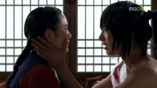 2009 Return of Iljimae Ep 18 12