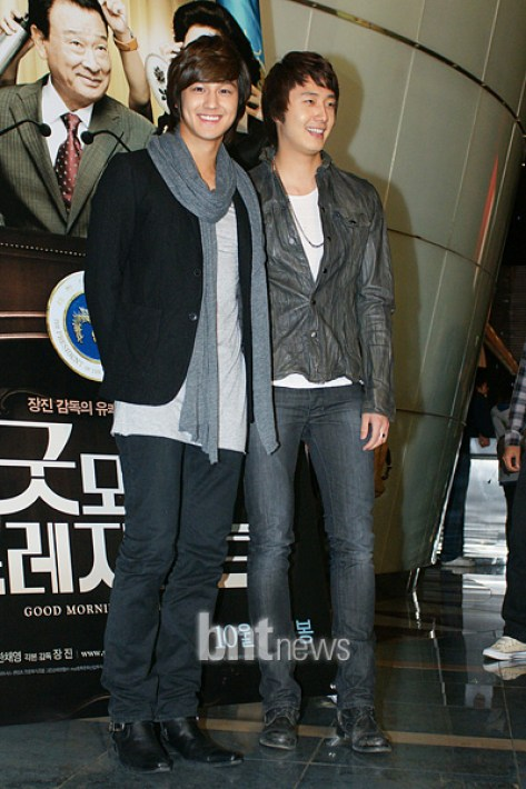2009 10 13 JIW:KIM BUM VIP GOod Morning President 4.5