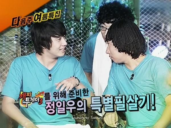 2009 8 19 JIW Happy Together 4