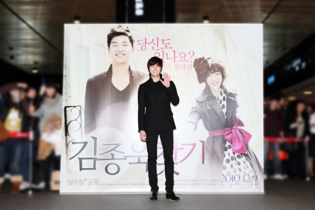 2010 11 JIW Mr. Destiny VIP SHow 3