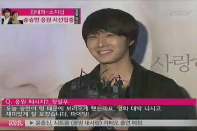 2010 11 JIW Mr. Destiny VIP SHow 9