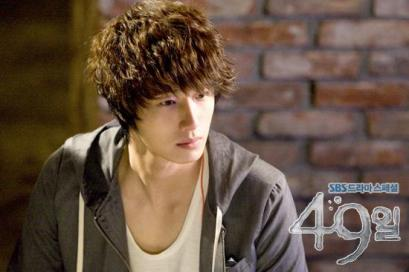 Jung Il Woo_49Days (8)