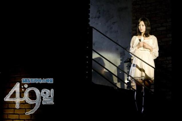 Nam Gyu Ri_49Days01 (12)