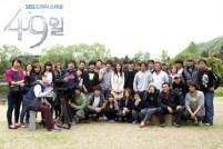2011 49 Days BTS Part 2 JIWD 35