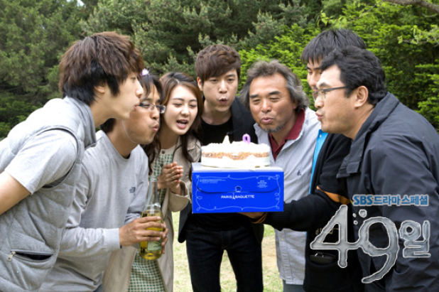 2011 49 Days BTS Part 2 JIWD 39