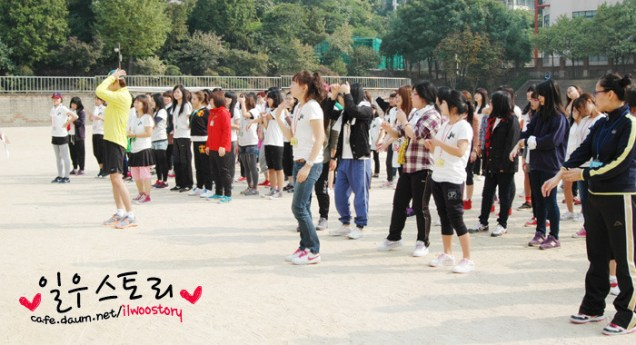2011 10 09 Jung II-woo Athletic Fan Meeting Daum00003