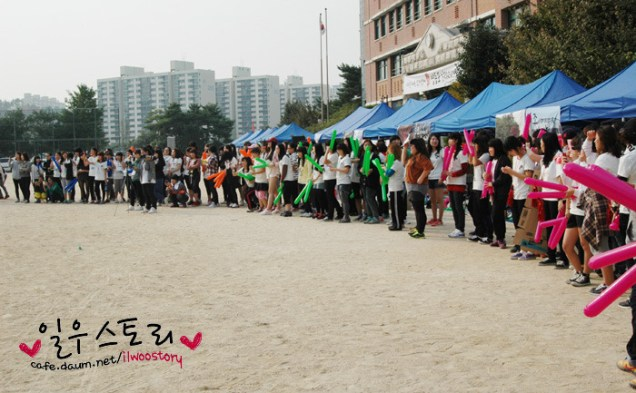 2011 10 09 Jung II-woo Athletic Fan Meeting Daum00013