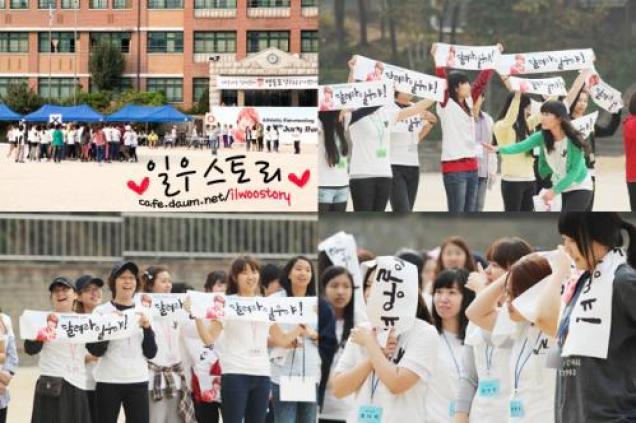 2011 10 09 Jung II-woo Athletic Fan Meeting Daum00023