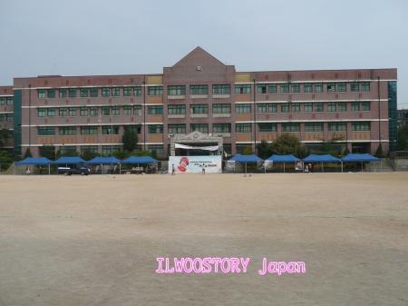 2011 10 09 Jung II-woo Athletic Fan Meeting Ilwoostory Japan Momo-Pyan Account00004