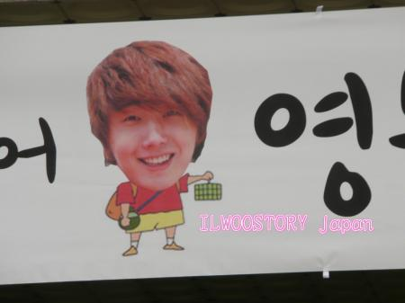 2011 10 09 Jung II-woo Athletic Fan Meeting Ilwoostory Japan Momo-Pyan Account00009