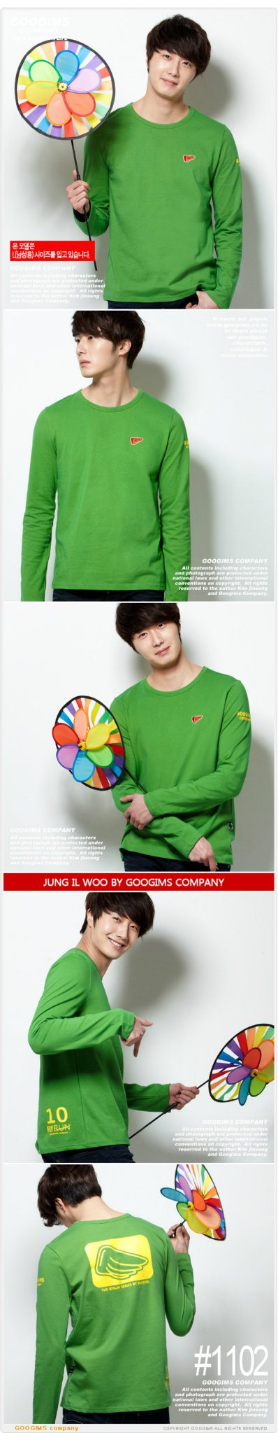 2011 10 Jung II-woo for Googims. Part 100004