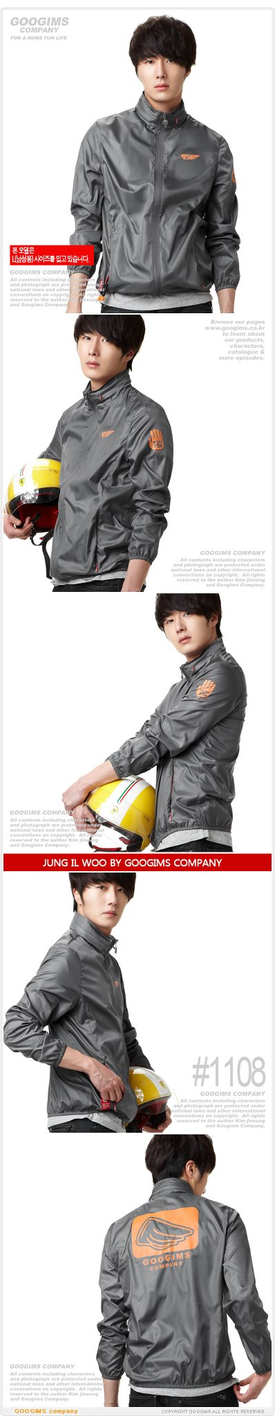 2011 10 Jung II-woo for Googims. Part 100021
