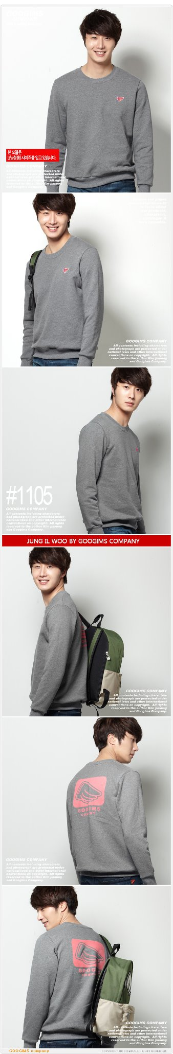 2011 10 Jung II-woo for Googims. Part 100024
