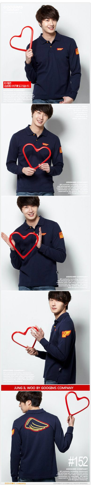 2011 10 Jung II-woo for Googims. Part 100038