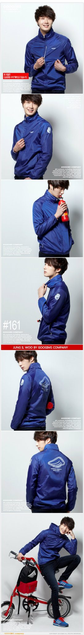 2011 10 Jung II-woo for Googims. Part 100047