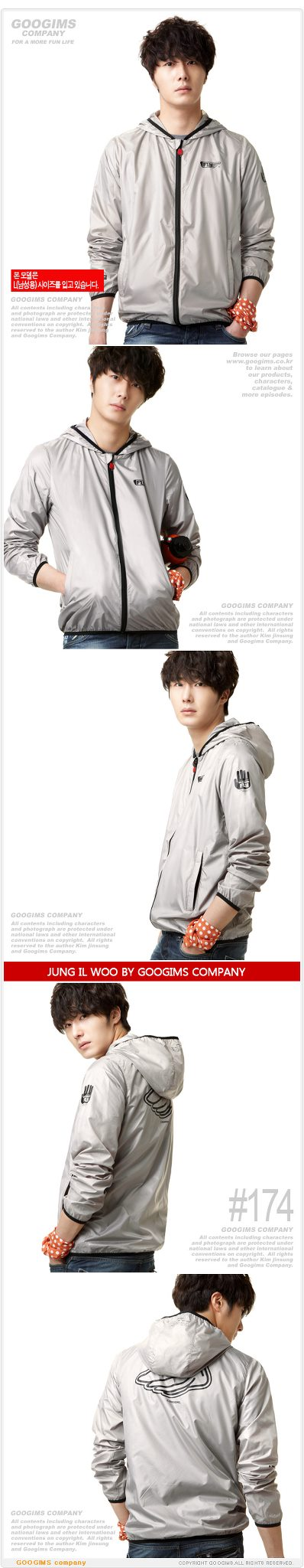 2011 10 Jung II-woo for Googims. Part 100057