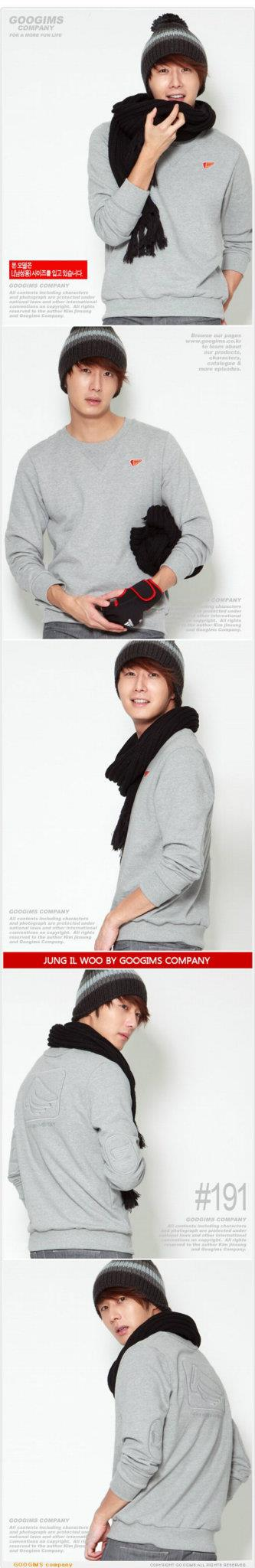 2011 10 Jung II-woo for Googims. Part 3 00010