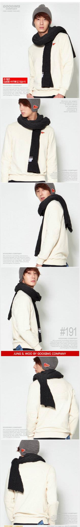 2011 10 Jung II-woo for Googims. Part 3 00014