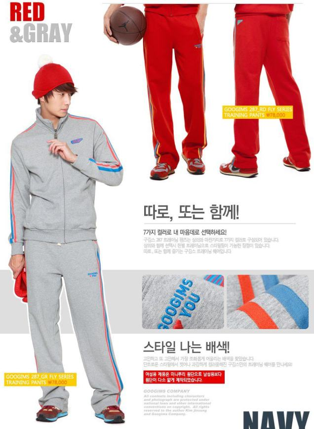 2011 10 Jung II-woo for Googims. Part 4 (ADS)00005