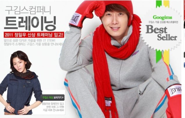 2011 10 Jung II-woo for Googims. Part 4 (ADS)00007