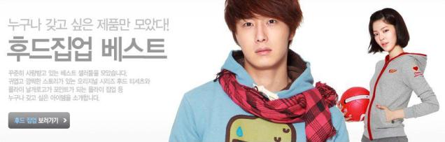 2011 10 Jung II-woo for Googims. Part 4 (ADS)00011