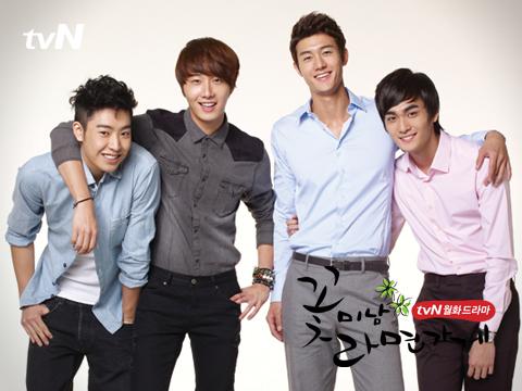 2011 Flower Boy Ramyun Shop Poster 00004