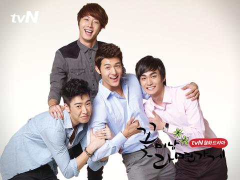 2011 Flower Boy Ramyun Shop Poster 00006
