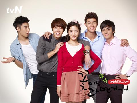 2011 Flower Boy Ramyun Shop Poster 00008