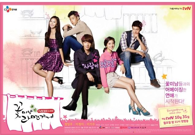 2011 Flower Boy Ramyun Shop Poster 3.jpg