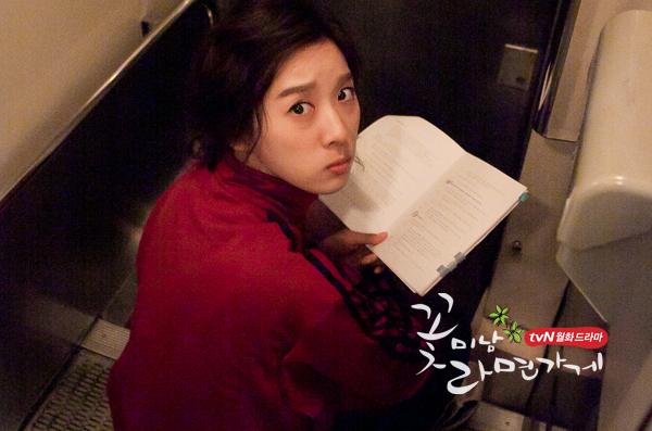 2011 FBRS BTS Episode 6 2