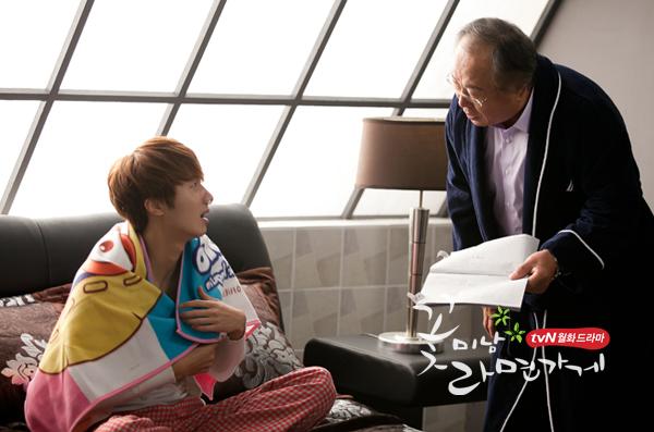 2011 FBRS Jung II-woo BTS Episode 6 6