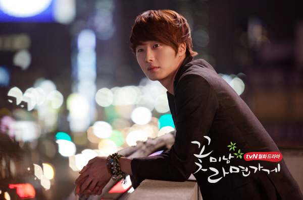 2011 Flower Boy Ramyun Shop Jung II-woo 100133.jpg