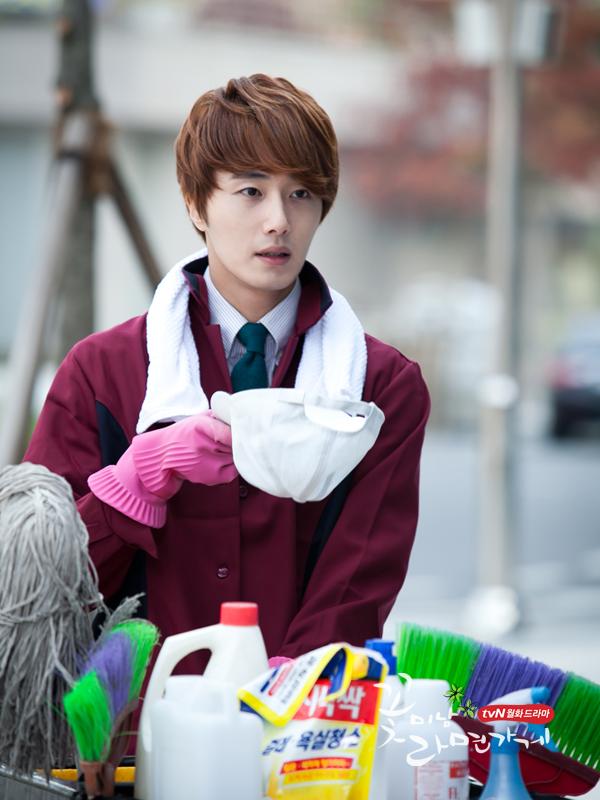 Jung II-woo FBRS BTS Epi 5 00013